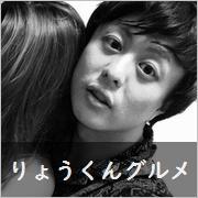 えま インスタ 伊藤